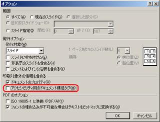 pdf-options.png